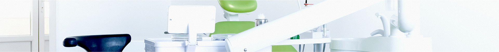 dental-supplier-contact_banner.png
